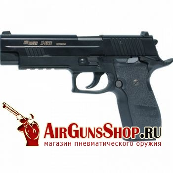 Пистолет Cybergun Sig&Sauer P226 X-FIVE CO2 Blowback (280514)