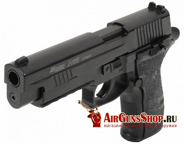 Cybergun Sig&Sauer P226 X-FIVE CO2 Blowback