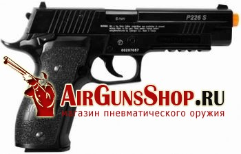 Cybergun Sig&Sauer P226 X-FIVE CO2 Blowback описание и цена